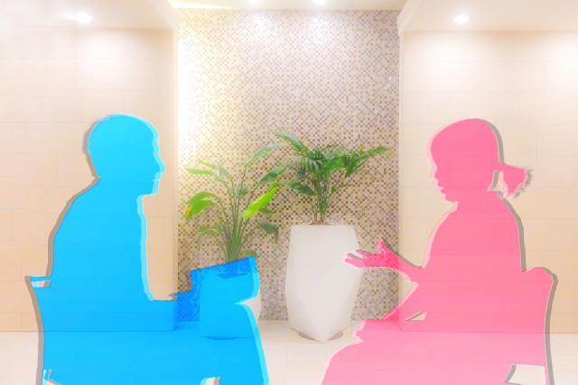 東京で独立開業コンサルやその他コンサルに興味がある方へ~個人・会社の良きパートナーになるためには?~