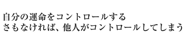 東京で起業支援を依頼するなら | 株式会社LBC
