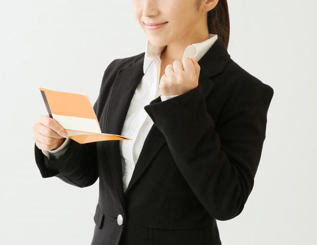 新創業融資制度(女性の小口創業特例)